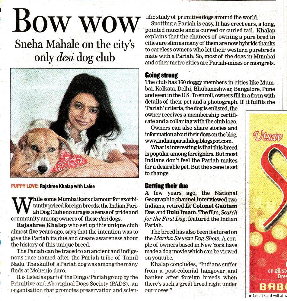 INDog story Sneha Mahale
