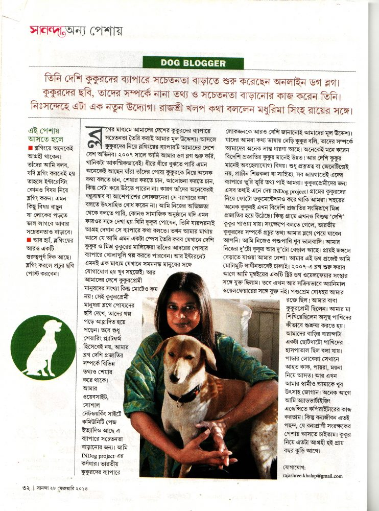 Interview in sananda